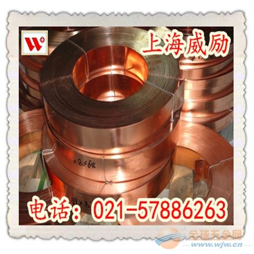 锌白铜C75200规格齐全