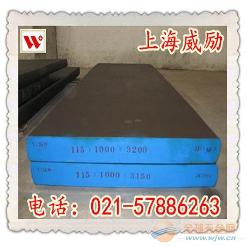 AISI M10高速钢m2硬度