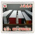 AISI M4高速钢热处理