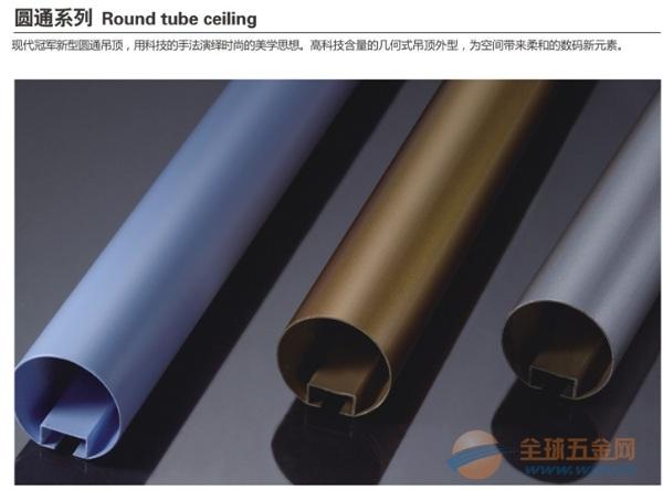 铝圆管_铝圆管规格_带槽铝圆管