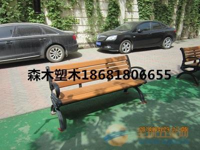 西安户县木森新型塑木厂  钻石第 6年 陕西