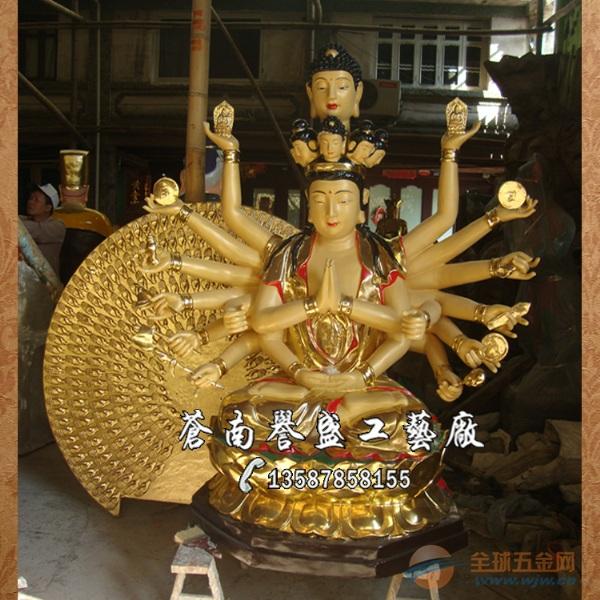 观音菩萨-千手观音佛像|木雕千手观音像|树脂千手
