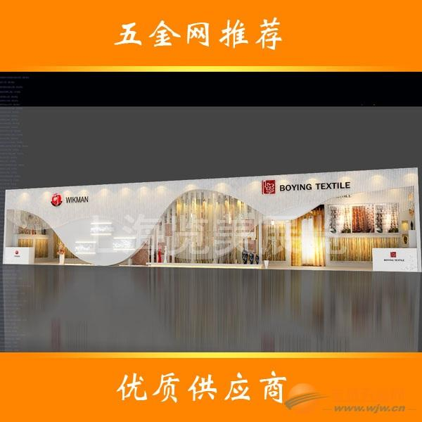 上海家纺展展台设计案例-上海展览设计服务