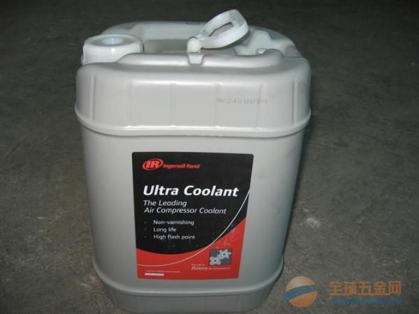 供应英格索兰超级冷却剂38459582