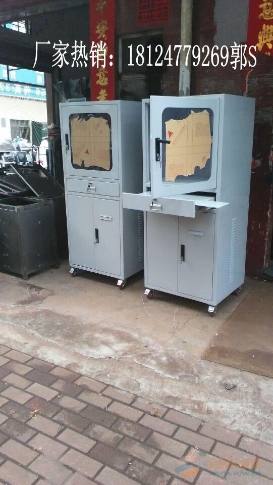 PC电脑柜生产厂家