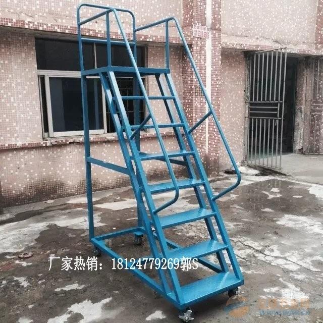 东莞2米高带护栏移动货梯价格,深圳不锈钢材质移动货梯厂家