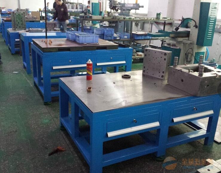 四个抽屉模具台生产厂家