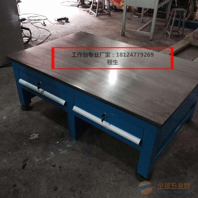 承重3吨模具组装台生产商
