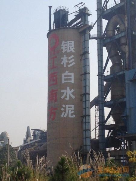 海拉尔市清理30000吨粉煤灰库