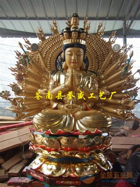 佛像【专业塑造】菩萨像▲-千手观音-苍南誉盛