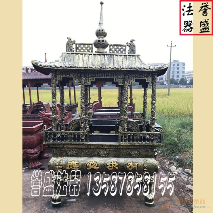【大香炉-小香炉-长方形香炉-佛门寺院香炉】