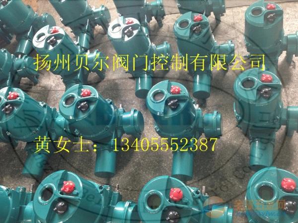 Q型电动执行机构、阀门电动执行机构厂家、智能一体化电动执行机构