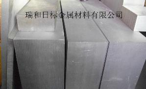 耐高温镁合金板材