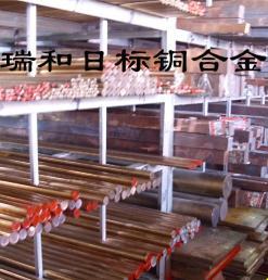 油铜合金系列产品