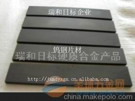东莞供应硬质合金 美国肯纳钨钢厂家直销