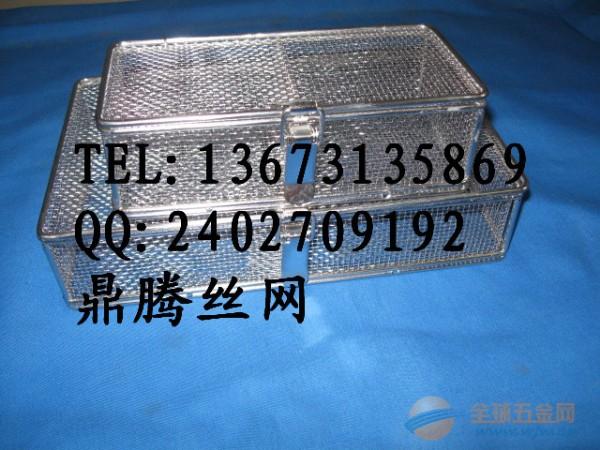 鼎腾点焊折型筐电焊网不锈钢清洗篮13673135869
