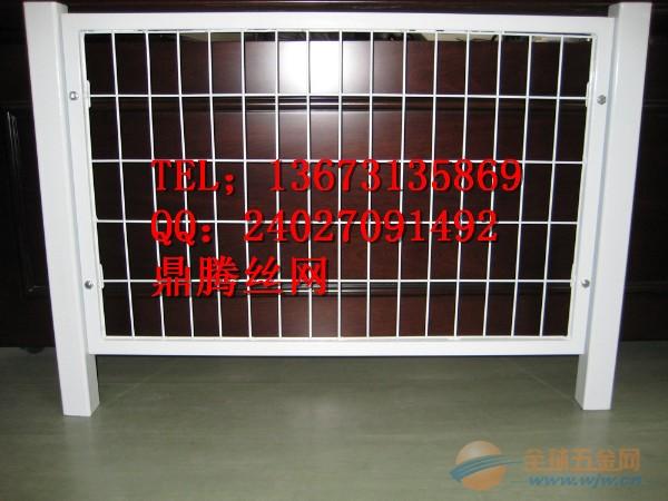 鼎腾专业生产各种美观结实防护栏13673135869