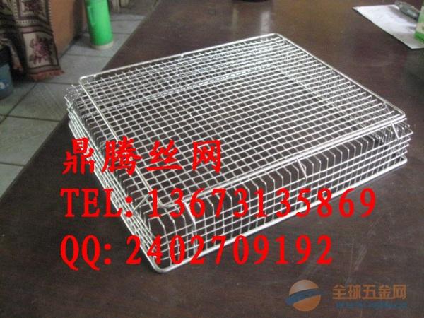 鼎腾专业生产加工定做医用消毒筐不锈钢筐13673135869
