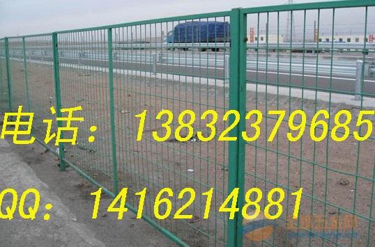 场地防护网 场地隔离网 13832379685
