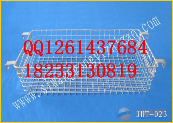 金属筐-不锈钢网筐-不锈钢清洗筐 尹18233130