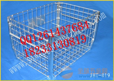清洗筐、不锈钢清洗筐、零部件清洗筐18233130819