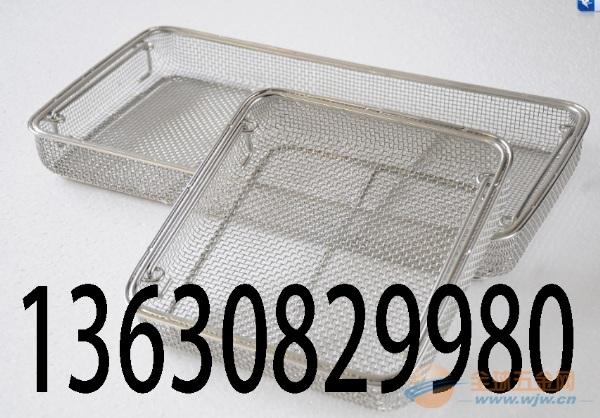 供应托盘 不锈钢托盘 医疗器械托盘13630829980
