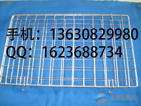 定做金属筐 不锈钢网筐 13630829980