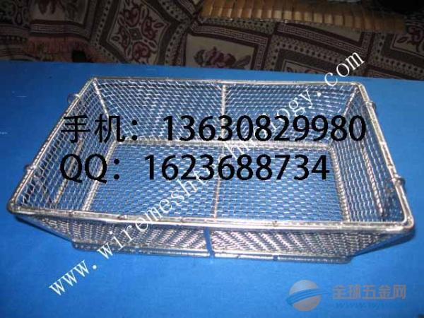定做金属筐 消毒筐 不锈钢筐 13630829980