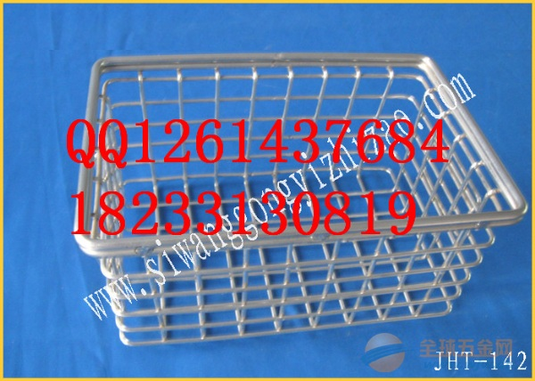金属网筐网篮、不锈钢网筐网篮18233130819