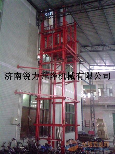 仓库运输梯升降货梯首选锐力机械品质有保障