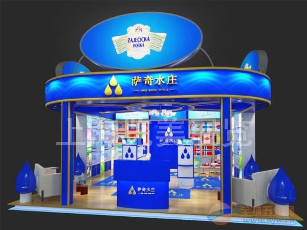 南京生活用纸年会展展台装修公司