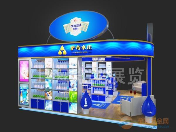 萨奇水庄中食展展台设计效果图-上海展台设计公司有哪些?