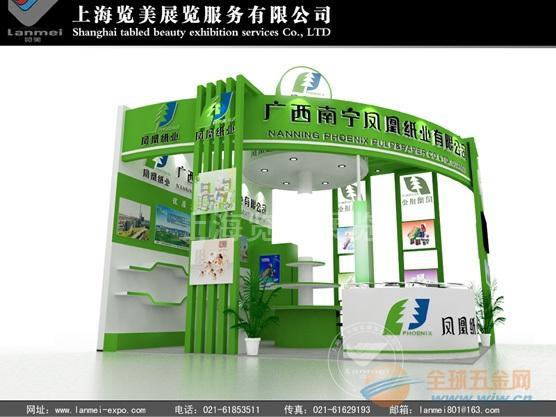 中国婴童展展台设计-上海婴童展展台设计-上海展览设计-婴童展展台