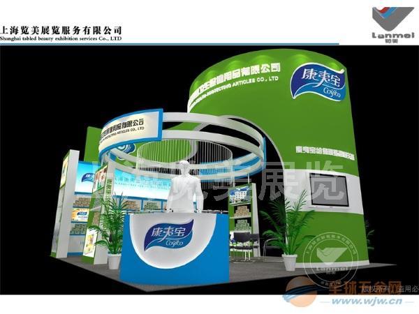 化妆品展展台设计-上海展台设计-上海展台设计公司