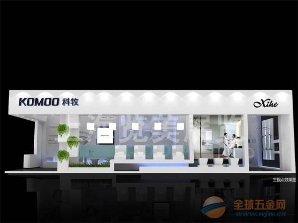 上海厨卫展展台搭建效果图-上海展台搭建服务公司