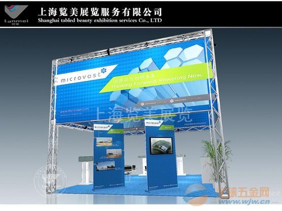 上海太阳能光伏展展台设计搭建-上海展台设计搭建