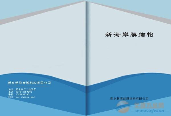 商洛游泳池膜结构施工队,商洛游泳池膜结构最新供应信息