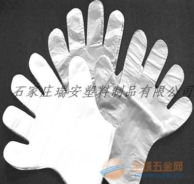 供应一次性透明手套生产厂家