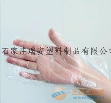 大中小号一次性PE手套生产厂家