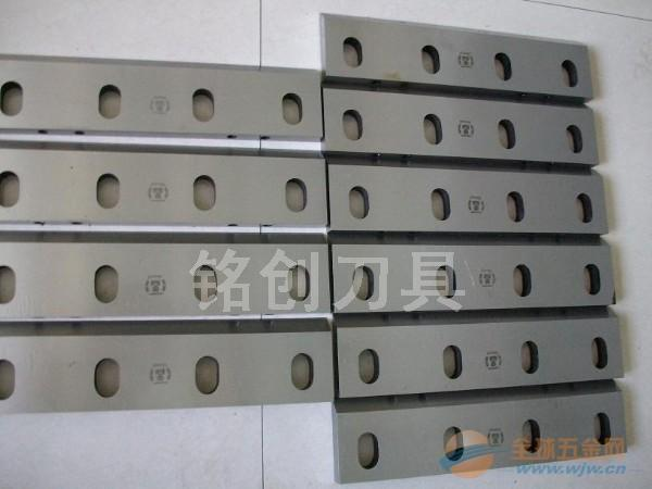 深圳粉碎機刀片(圖)
