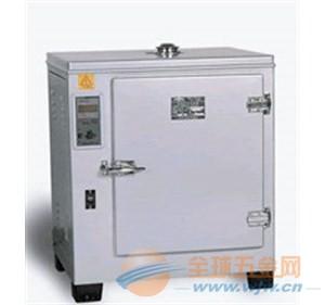 704-2远红外电焊条烘箱价格,704-2远红外电焊条烘箱