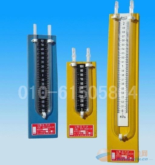 U型水银压力计价格,天津U型水银压力计
