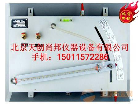 西安YYT2000B倾斜式微压计,阜阳倾斜式微压计