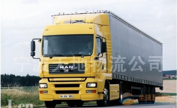 宁波至广州物流直达