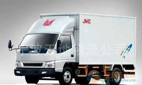 宁波至广州物流返程车