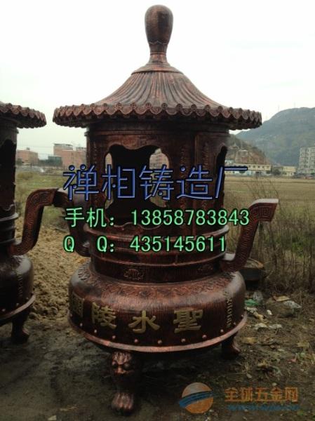 焚纸炉、温州焚纸炉