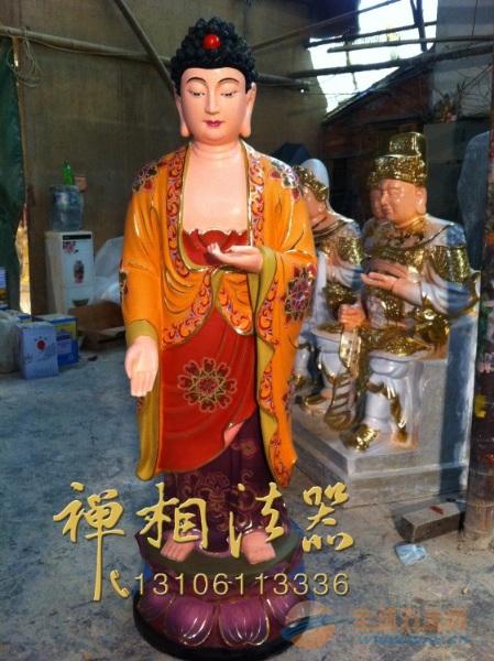 如来佛像,释迦摩尼佛像