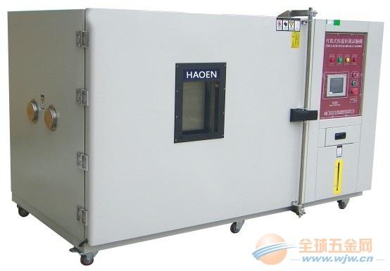 高低温湿热循环交变测试仪
