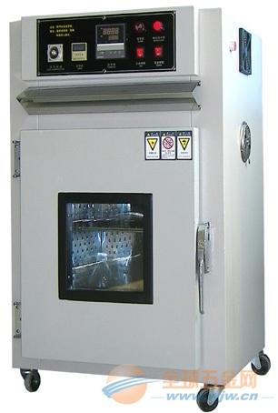 热冲击测试箱
