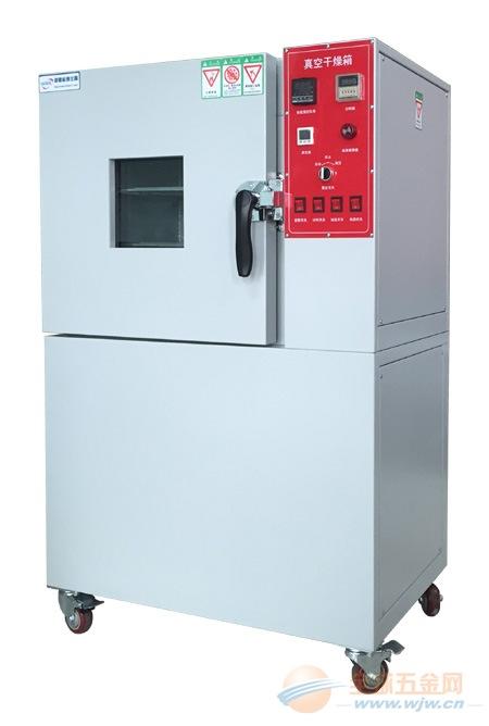 福建HE-WD-300真空干燥试验箱